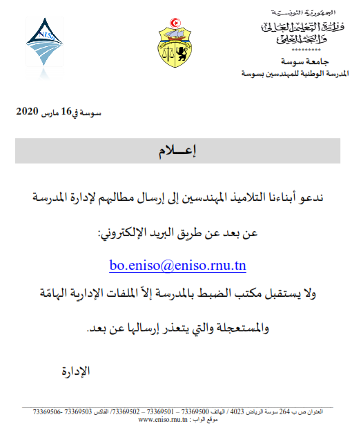 Ecole Nationale D Ingenieurs De Sousse