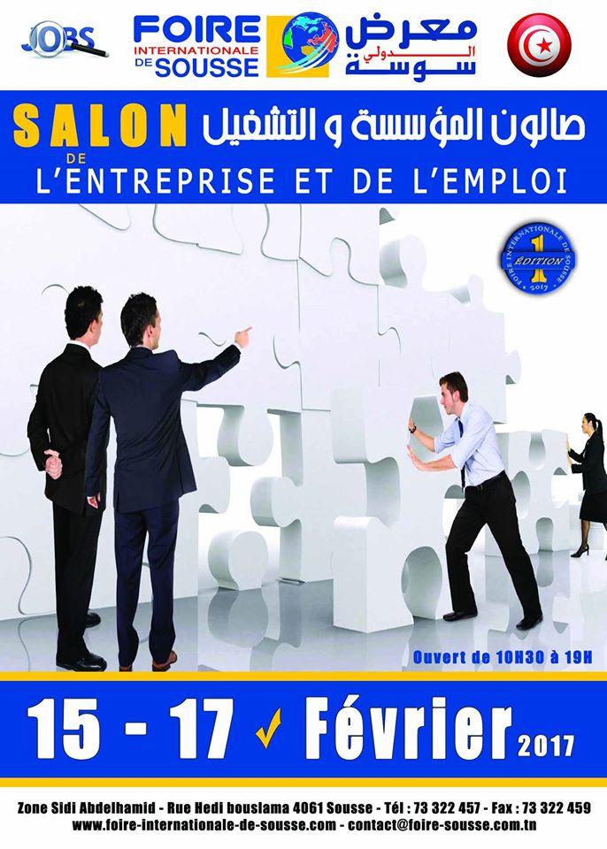 26 05 2017 appel candidature pour bourse erasmus for Salon de l emploi 2017